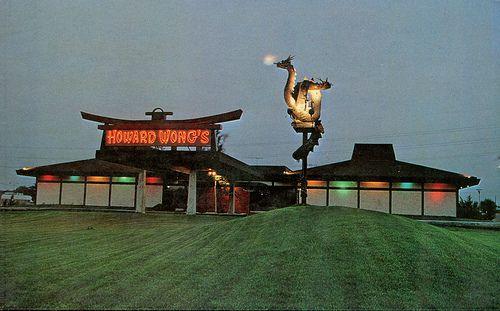 Howard Wong S Chinese Restaurant Bloomington Minnesota Bloomington Minnesota Bloomington Feeling Minnesota