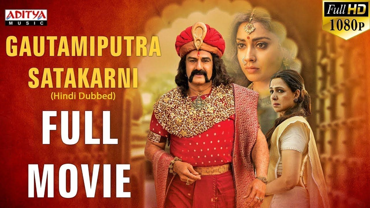 Pin by Health & on New South Indian Movies | Indian movies