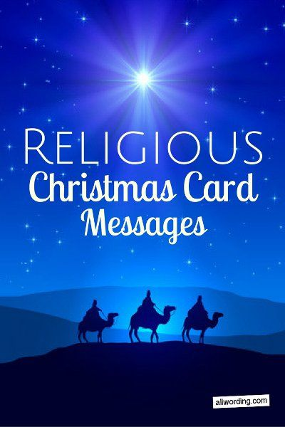 25 religious christmas card messages christmas card messages 25 religious christmas card messages m4hsunfo