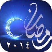 قائمة اهم مسلسلات رمضان Mosalsalat Ramadan 2014 Ramadan Website Resources