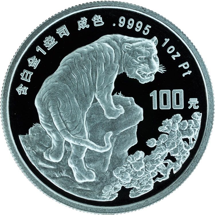Chinese 1998 Year Of The Tiger Platinum