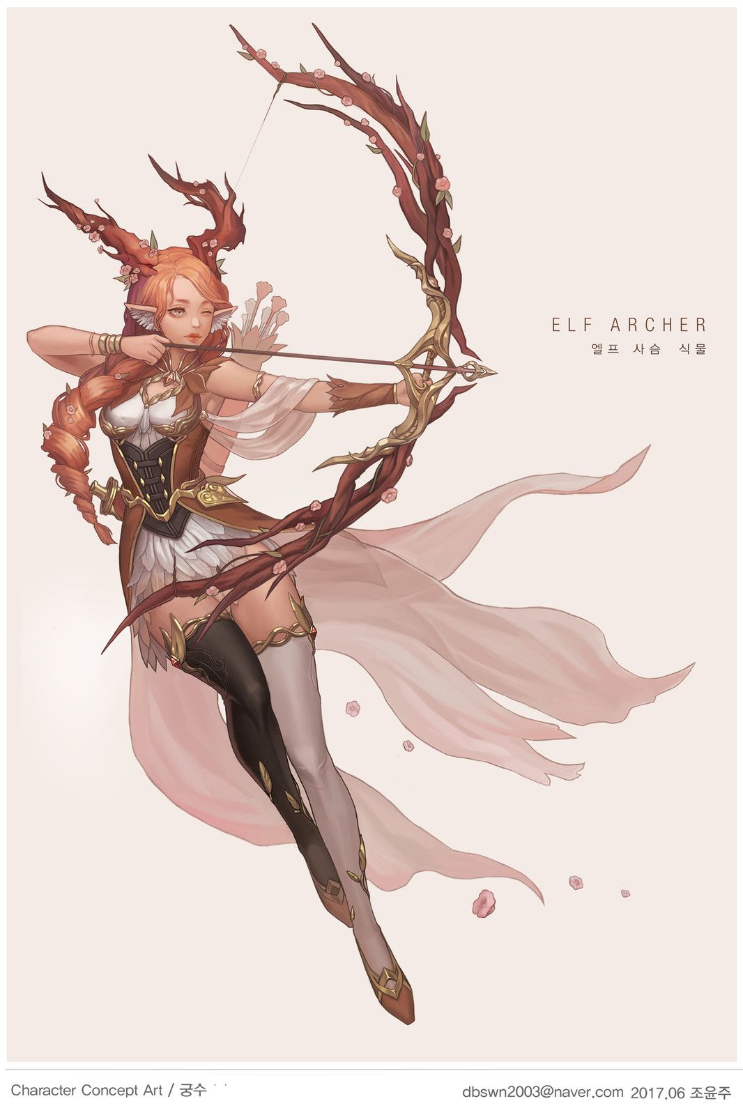 Elf Archer, Yoonju Cho on ArtStation at www