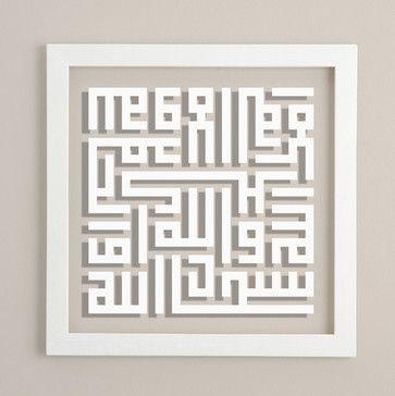 Dhikr White Wall Art 149 00 Sakina Design Via Houzz Arabic Calligraphy Art Calligraphy Art Islamic Calligraphy