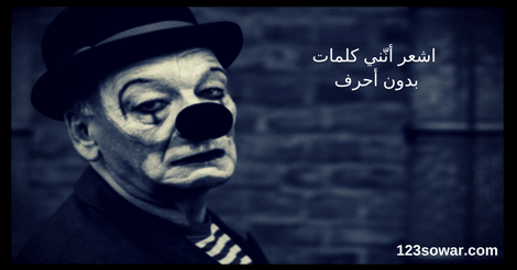 Pin By صفوان On أحزان قلب Historical Figures Historical Movie Posters
