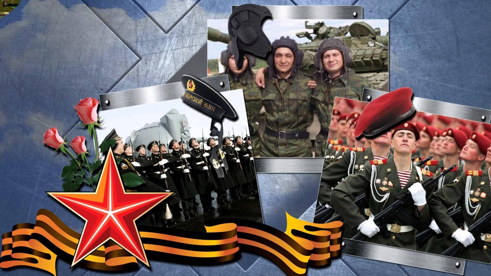 Фото и картинки к дню защитника отечества