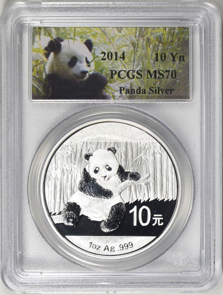 Pcgs Ms 70 China 2017 Silver 1 Oz Panda Coin Chinese Bullion