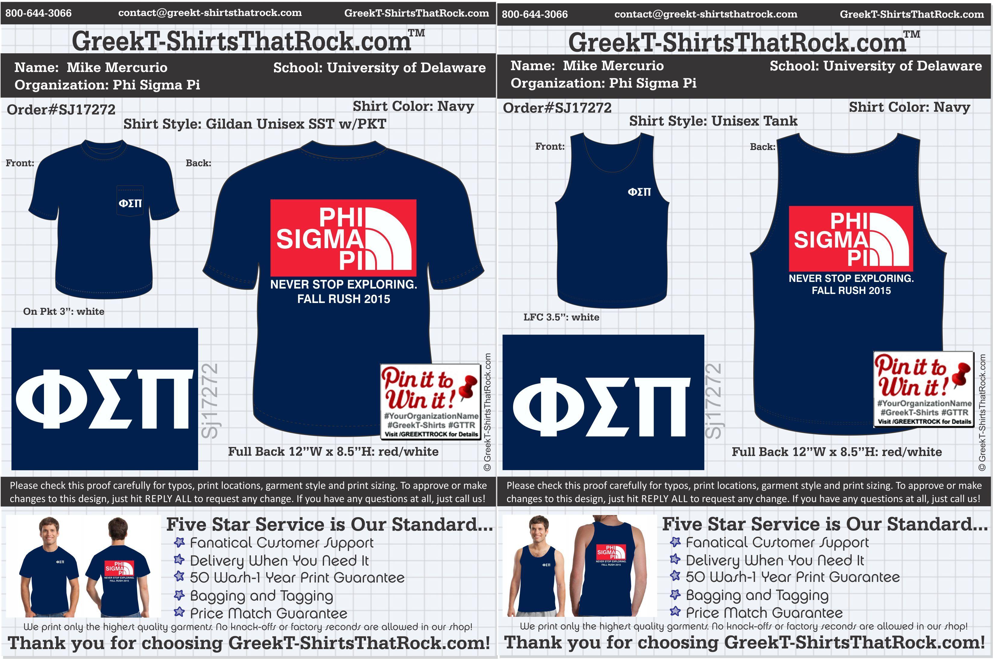 T Shirt Design Maker Free Save | ANLIS