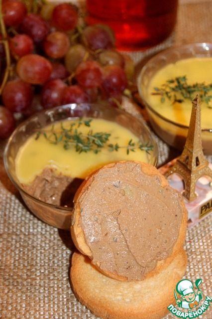 Pashtet Iz Kurinoj Pecheni Po Francuzski Pechen Kurinaya 500 G Maslo Olivkovoe 4 St L Maslo Slivochnoe Toplenoe Pashtet Iz Kurinoj Pecheni Eda Kulinariya