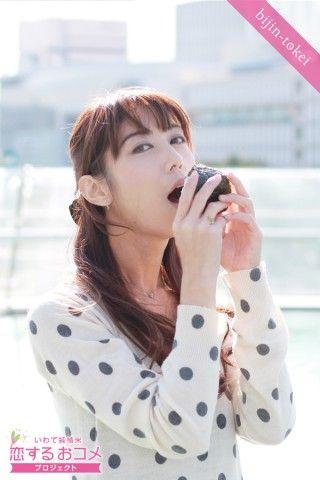 茉莉花san かっこかわいいー