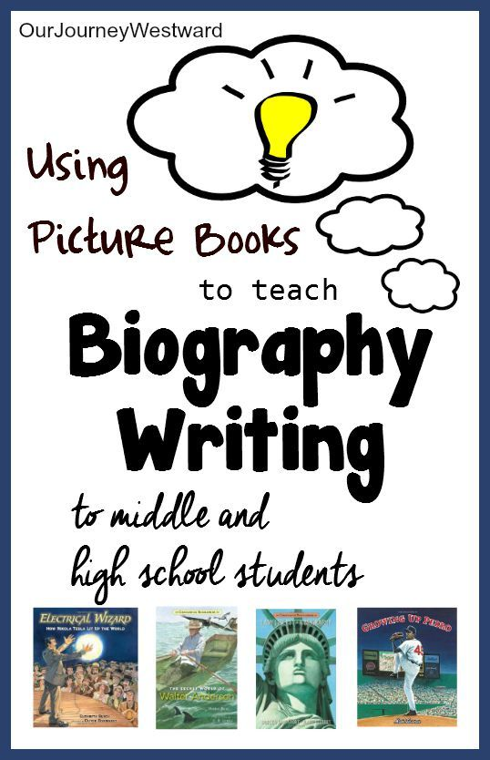 teach students how to write great biographies and autobiographies using picture books as your lessons