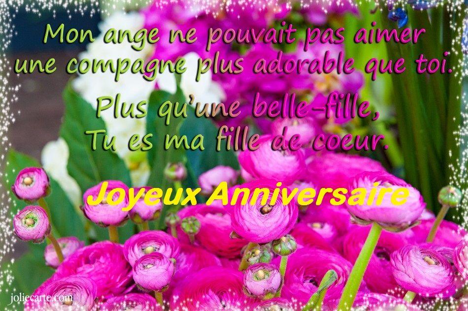 Texte D Anniversaire Pour Ma Belle Fille Meilleurs Voeux Joyeux Anniversaire Beau Joyeux Anniversaire Ma Belle Joyeuse Anniversaire