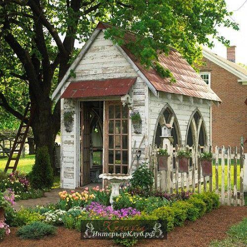 Маленькие садовые домики фото, красивые садовые домики, маленький ...