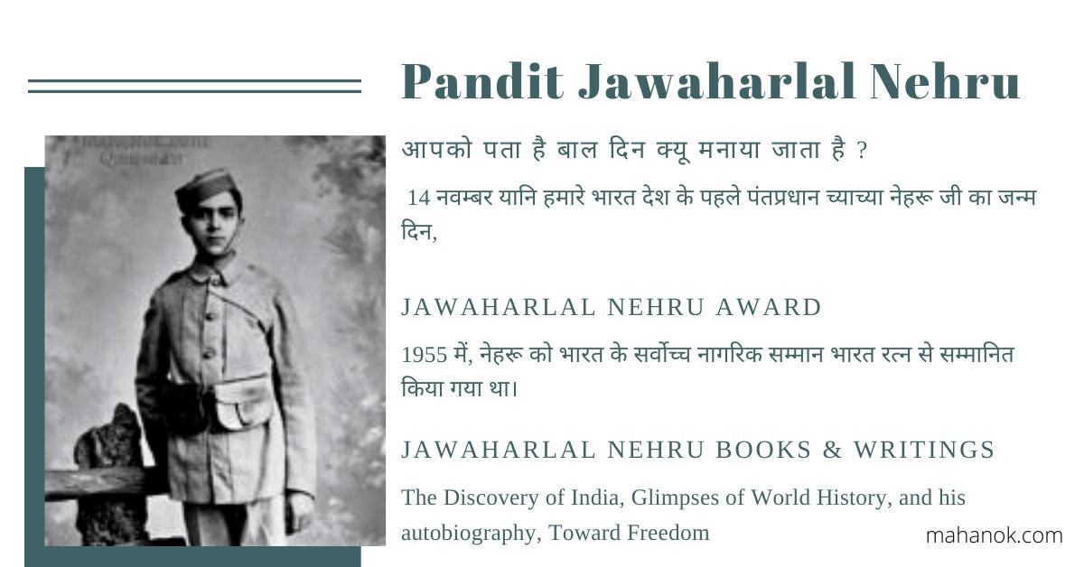 Pandit Jawaharlal Nehru Speech Supportive Biography Essay In Hindi Par 10 Line Mera Priya Neta