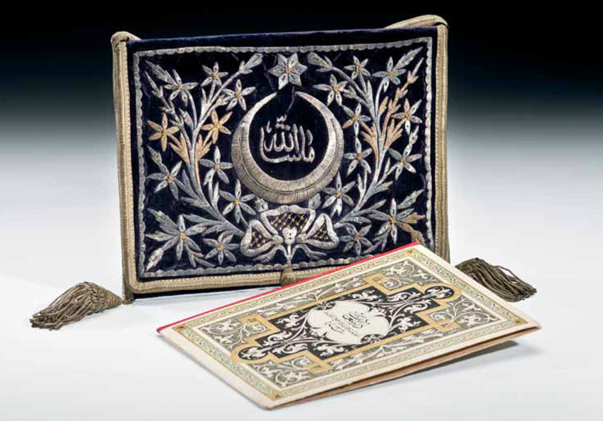 AN OTTOMAN JUZZ CASE, 19TH CENTURY Bir Osmanlı Cüz Kesesi, 19. YY #Ottoman #History