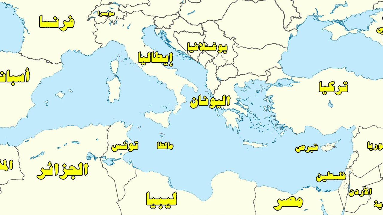 مذكرات مصطفى بن حليم رئيس وزراء ليبيا 1 عن مصر وتركيا والجزائر وتونس World Map Map Diagram