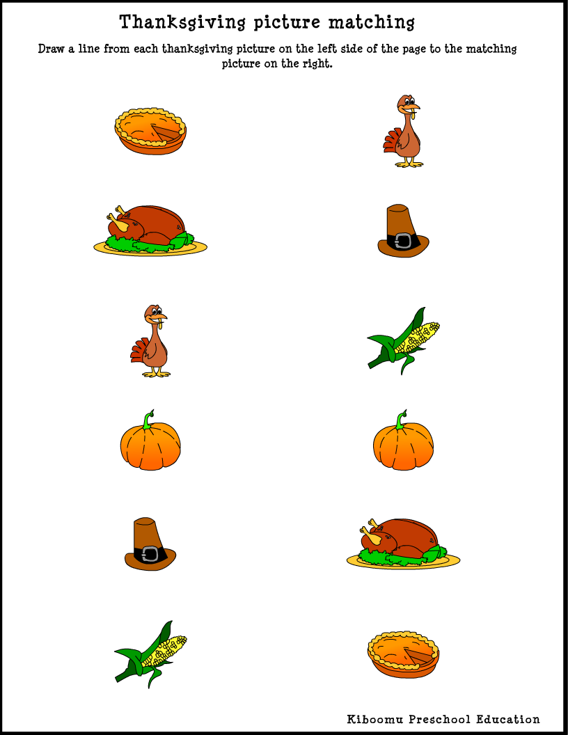 Thanksgiving Picture Matching Worksheet Fall Theme