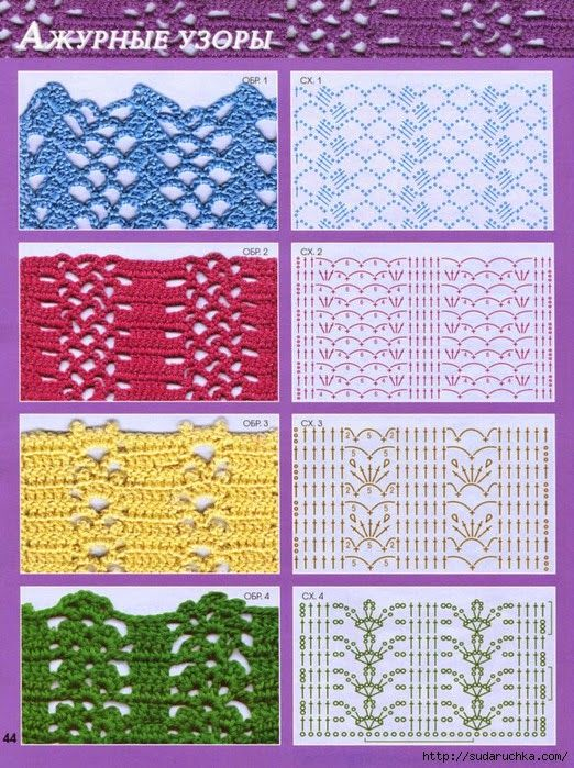MY FAVORITES KNIT-HOOK: 150 points crocheted | CROCHET | Pinterest ...