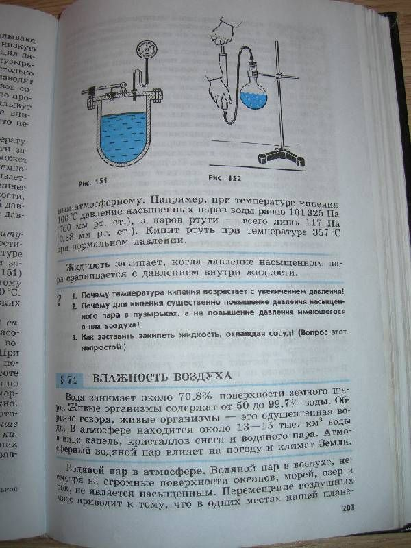 Гдз рабочая тетрадь по истории россии 19 век 8 класс данилов косулина