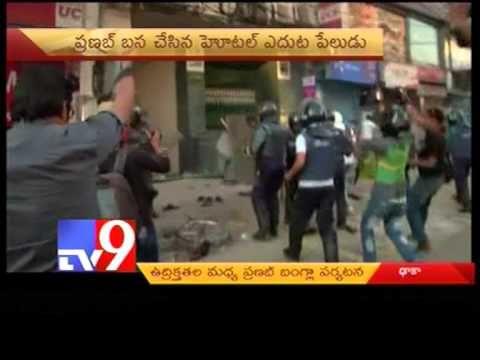 Minor blast near President Pranab's Dhaka hotel