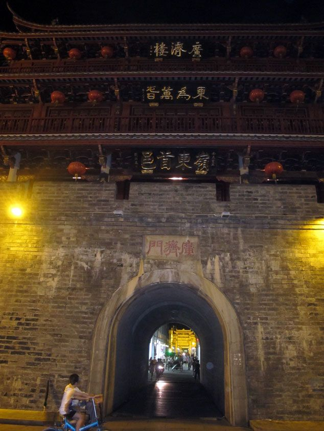 Chaozhou Wall - there are four huge wooden doors that are were put in place to block this door in times of flood to keep that water out of the city and the residents safe.