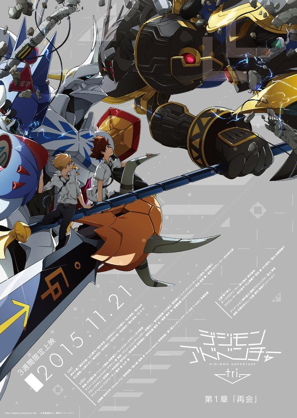 Animevoice Digimon Adventure Digimon Digimon Digital Monsters