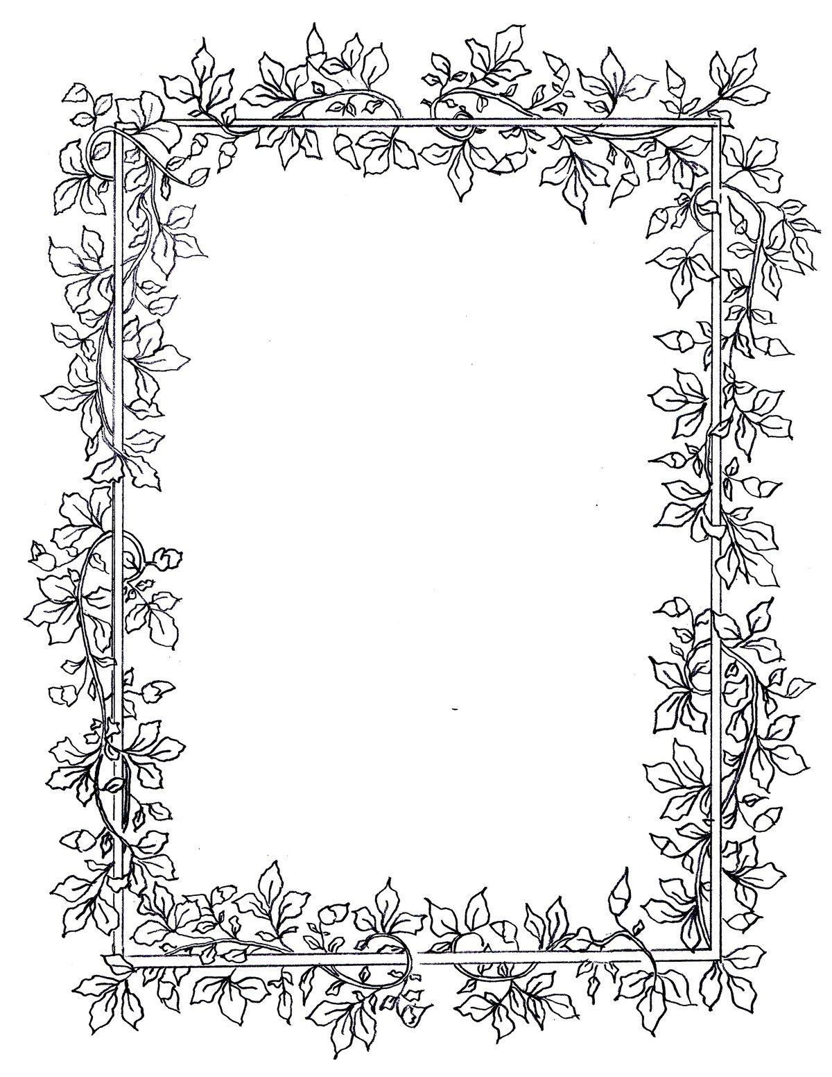 Нарисовать рамки на открытке, картинки