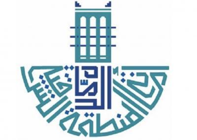 أمانة المنطقة الشرقية تحدد موعد الاختبارات للوظائف الهندسية صحيفة وظائف الإلكترونية Tech Company Logos Company Logo Logos