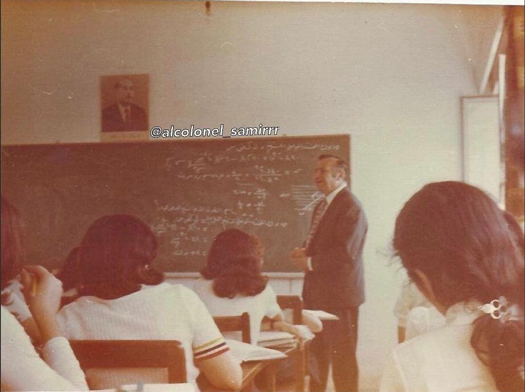 العراق لقطة من داخل احد الصفوف الجامعية فترة السبعينات Painting Art