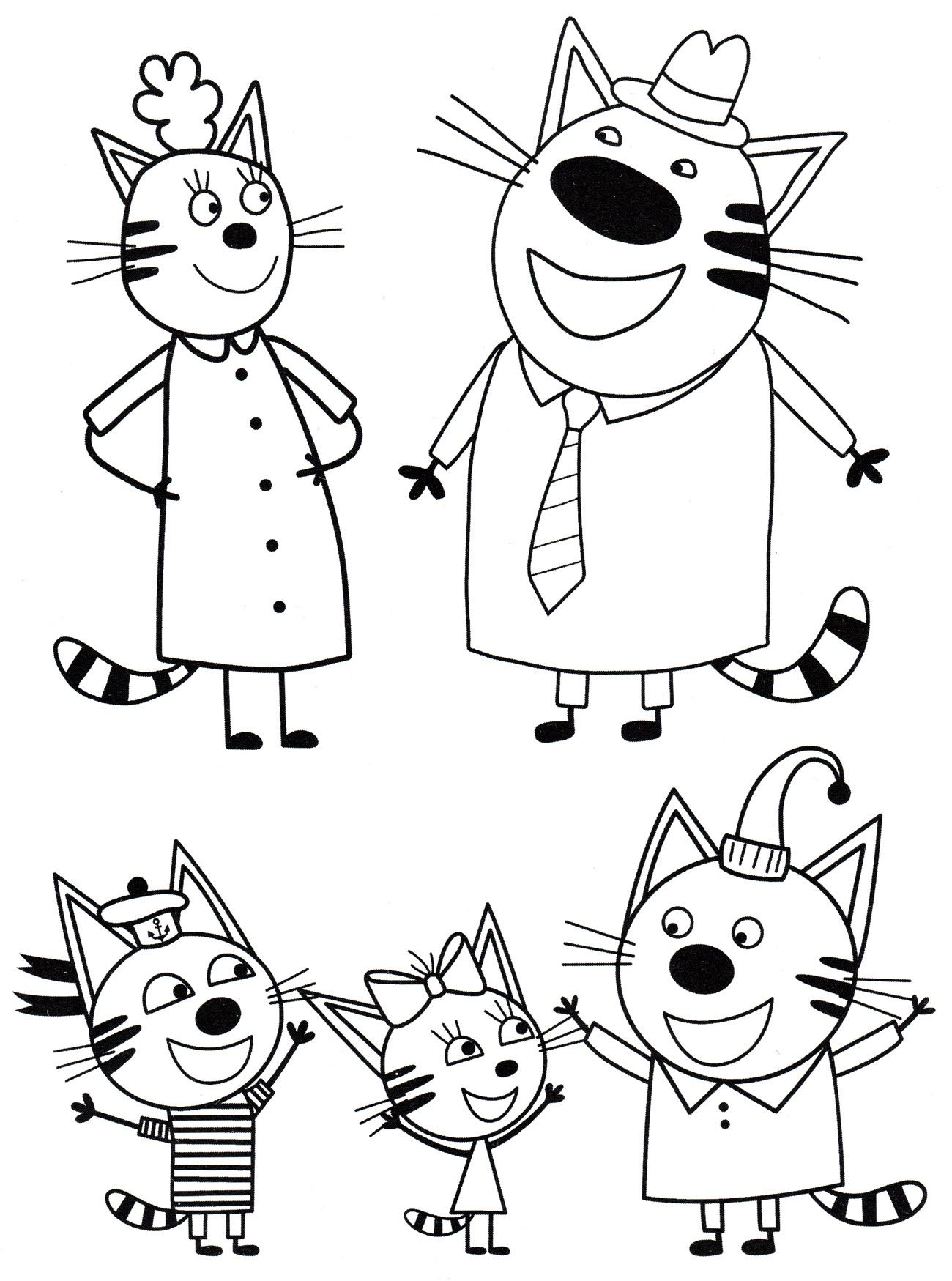 Раскраски «Три кота» - «Вся семья» | Раскраски, Бесплатные ...