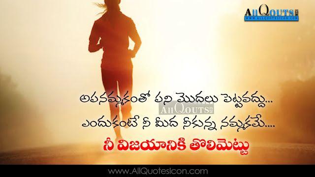 TeluguinspirationalquotesLifeQuotesWhatsappStatusTelugu New Impression Quotation Images In Telugu