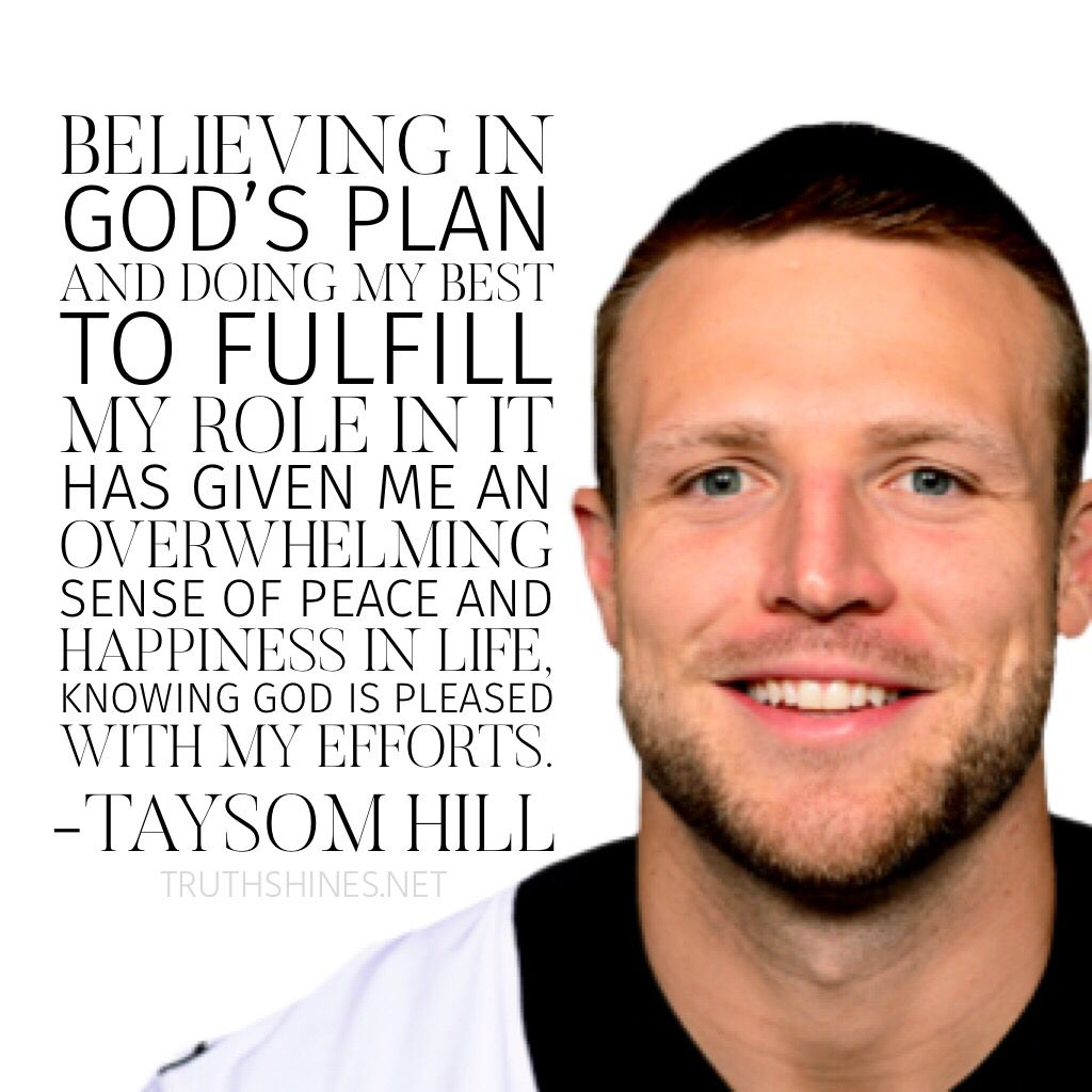 Husbands And Sons You Are A Key Player In God S Plan Lds Quotes Knowing God How To Plan