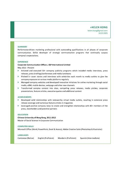 Resume Sample For Retail Job \u2013 Sample Director of Operations Resume - retail job resume
