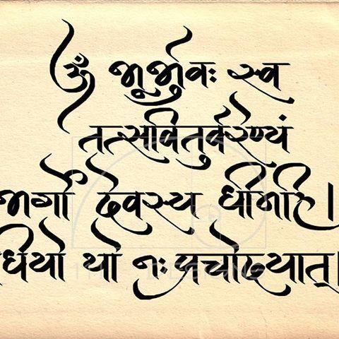 Bildergebnis Fur Gayatri Mantra Calligraphy Mantra Tattoo Hindi Calligraphy Sanskrit Tattoo