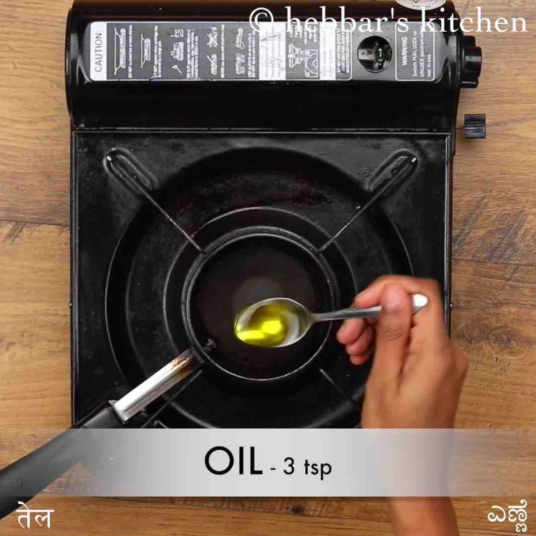 handvo recipe | how to make gujarati handvo recipe | mixed ...