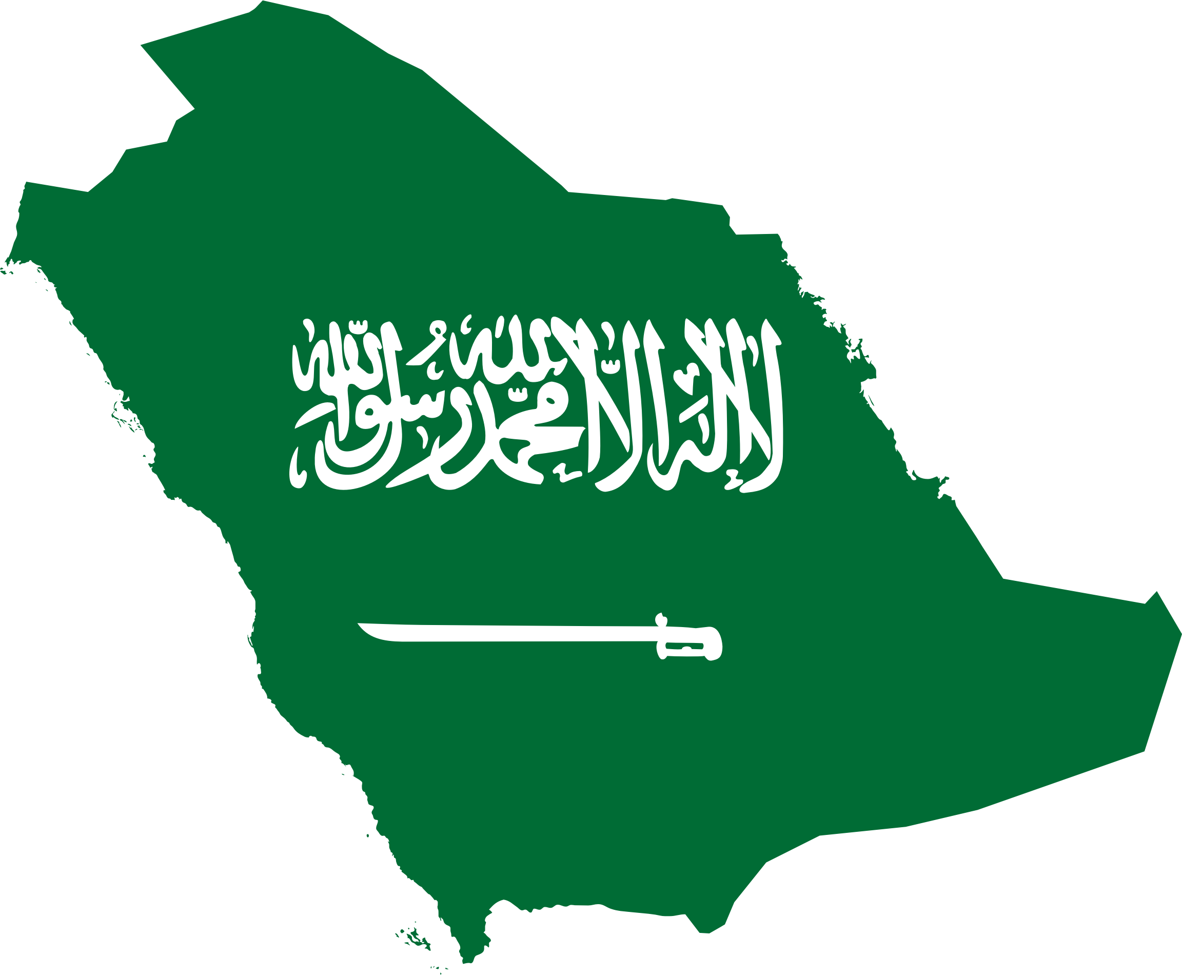 Saudi Arabia Map Flag By Gdj Saudi Flag Cover Photo Quotes National Day Saudi