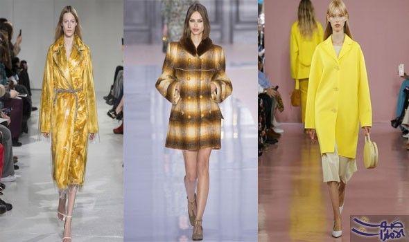 معاطف الشتاء هذا العام بتصميم مبتكر تعرفي عليها اقتني معطف من الفرو الناعم بتدرجات اللون الأصفر