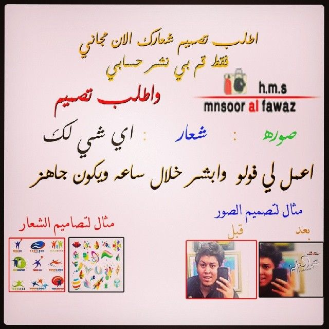 Instagram Photo By Mnsooral مصور مصمم فوتي شوب Iconosquare Hm S Movies Online Film