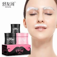 Photo of [ 38% Desconto ] Shvyog Hair Top Lip Remover Cre …