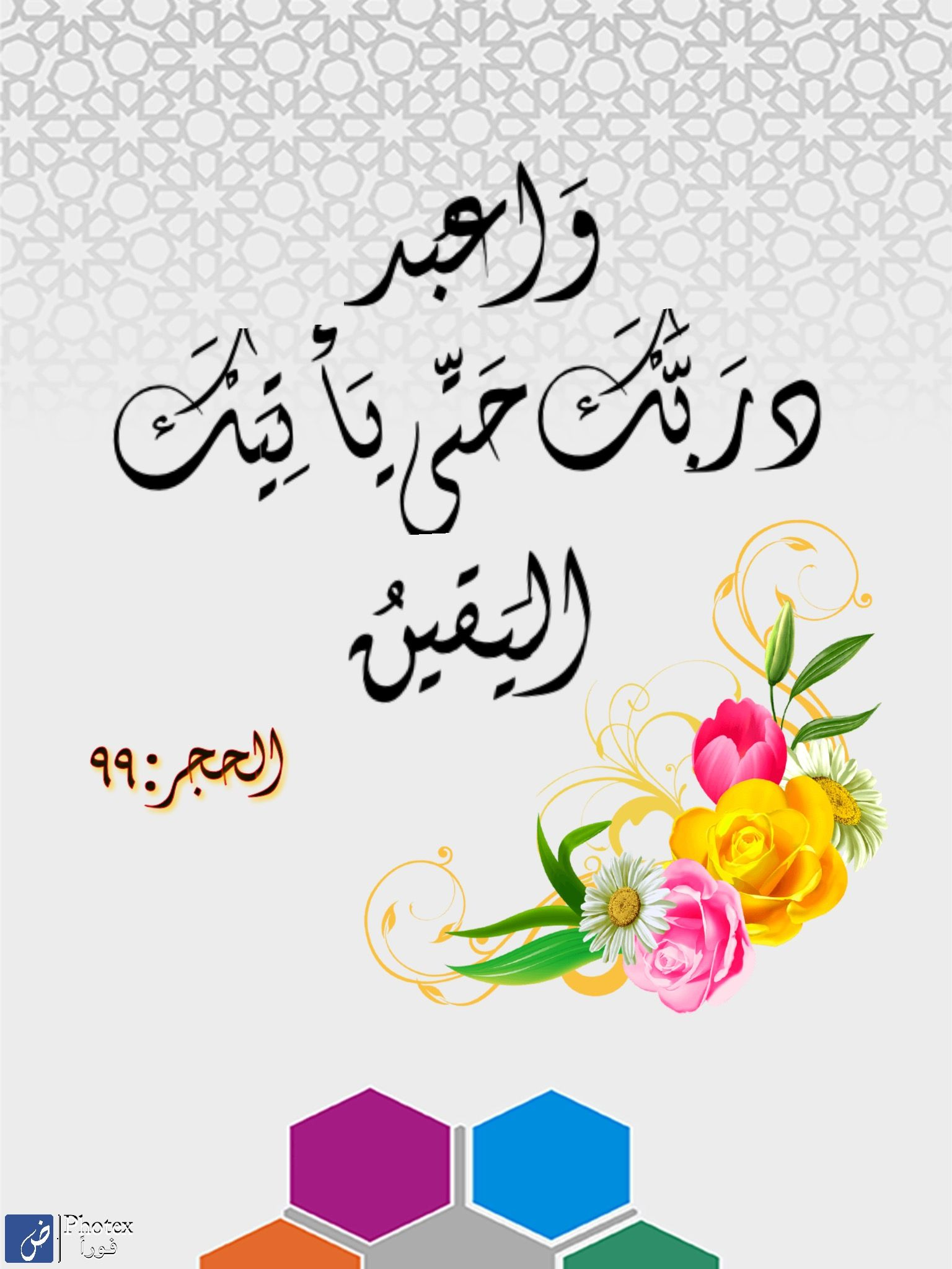 Pin By Toto On صور Short Quotes Love Beautiful Arabic Words Arabic Love Quotes