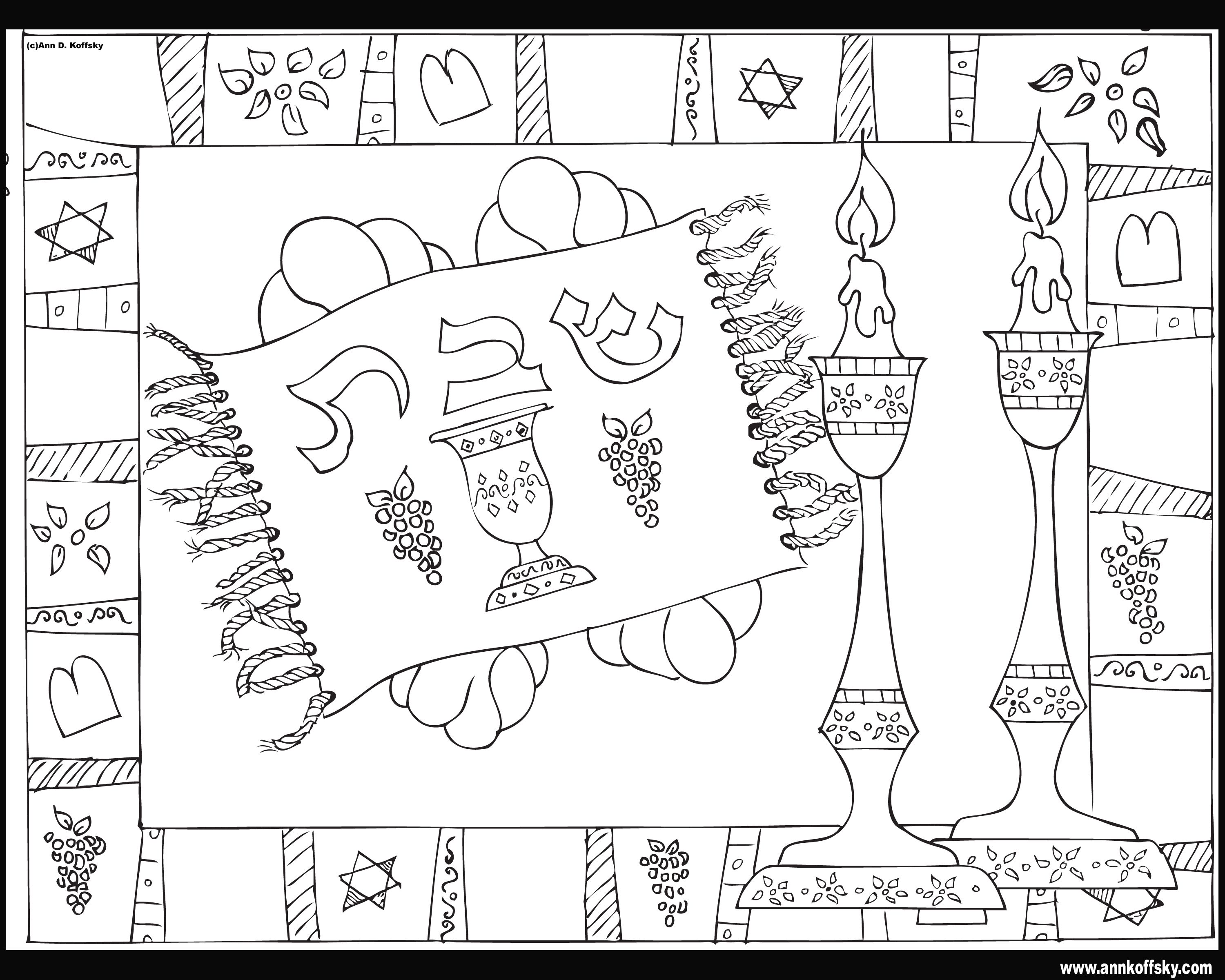 Just The Picture On The Challah Cloth Do Something Like That Instead Of Just A Star Shabbat Crafts Coloring Pages Jewish Crafts