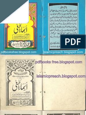Khutba E Jumah With Urdu Translation Awal Aur Sani In 2020 Books Free Download Pdf Document Sharing Pdf Books Download