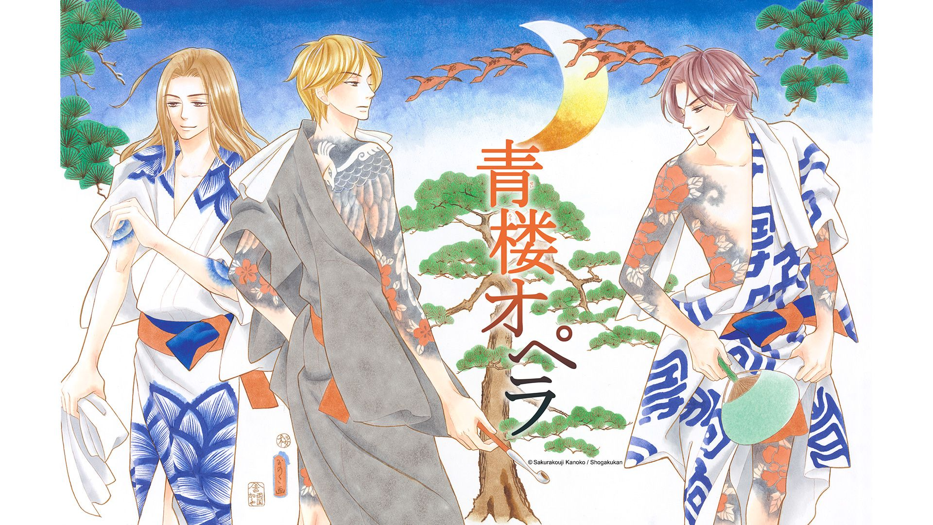 Imgur Manga artist, Artist, Zelda characters