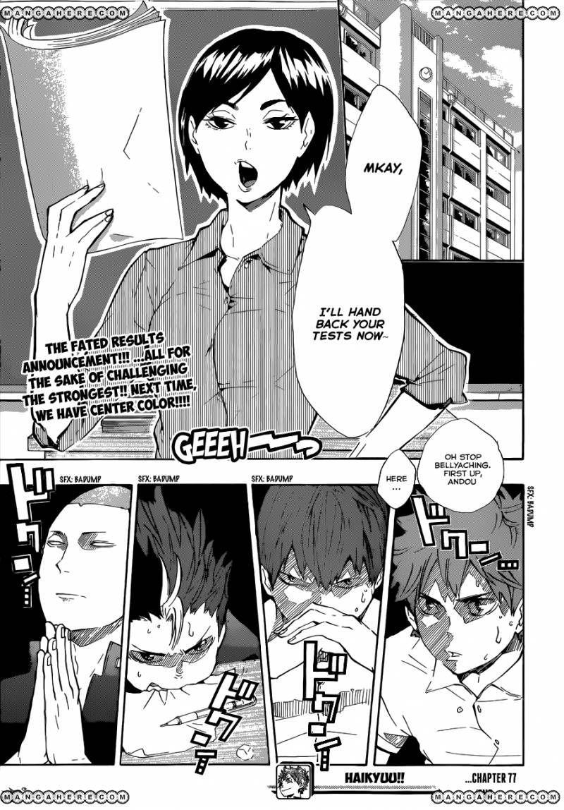 Haikyu!! 77 Page 21(画像あり)