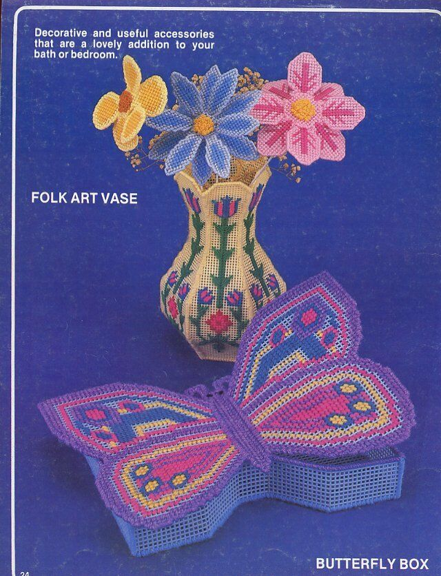 Around The House 16 Projects Vase Owl Plastic Canvas PATTERN//INSTRUCTIONS