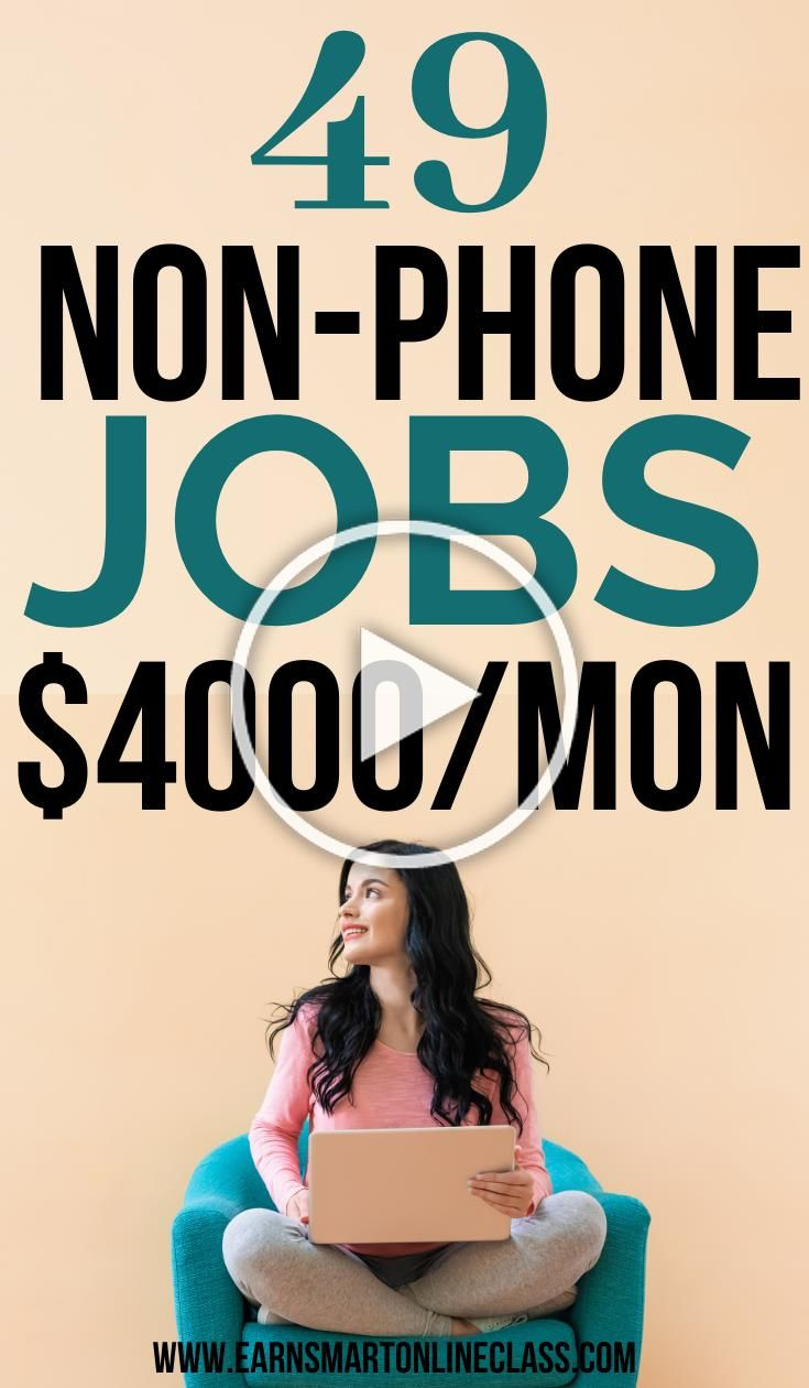If you want work from home jobs that dont need a phone, you are in luck! Get this list of 70 non-phone work from home jobs. Join and work at home today! Flexible non-phone jobs that allow background noise. #nonphonejobs #workfromhome #makemoneyonline #earnmoneyfromhome #onlinejobsfromhome #workathomejobs #sidejobstomakemoney #workingfromhome