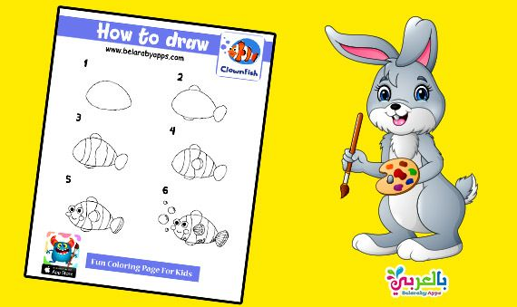 Connect The Dots Easy Printable Free Worksheets Belarabyapps Draw Animals For Kids Cool Coloring Pages Dinosaur Coloring Pages