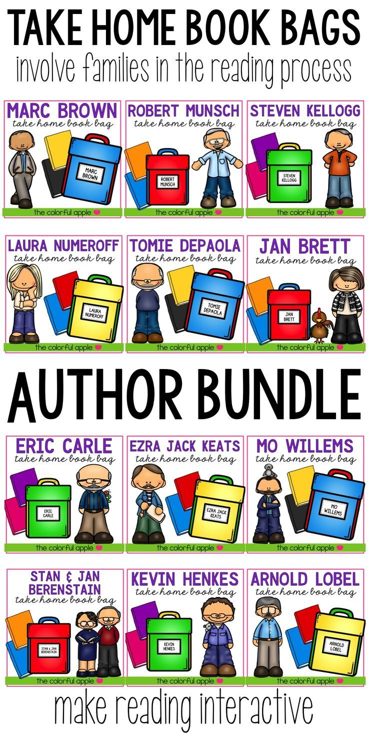 Take Home Book Bags Authors Bundle Colorful Reading Pinterest
