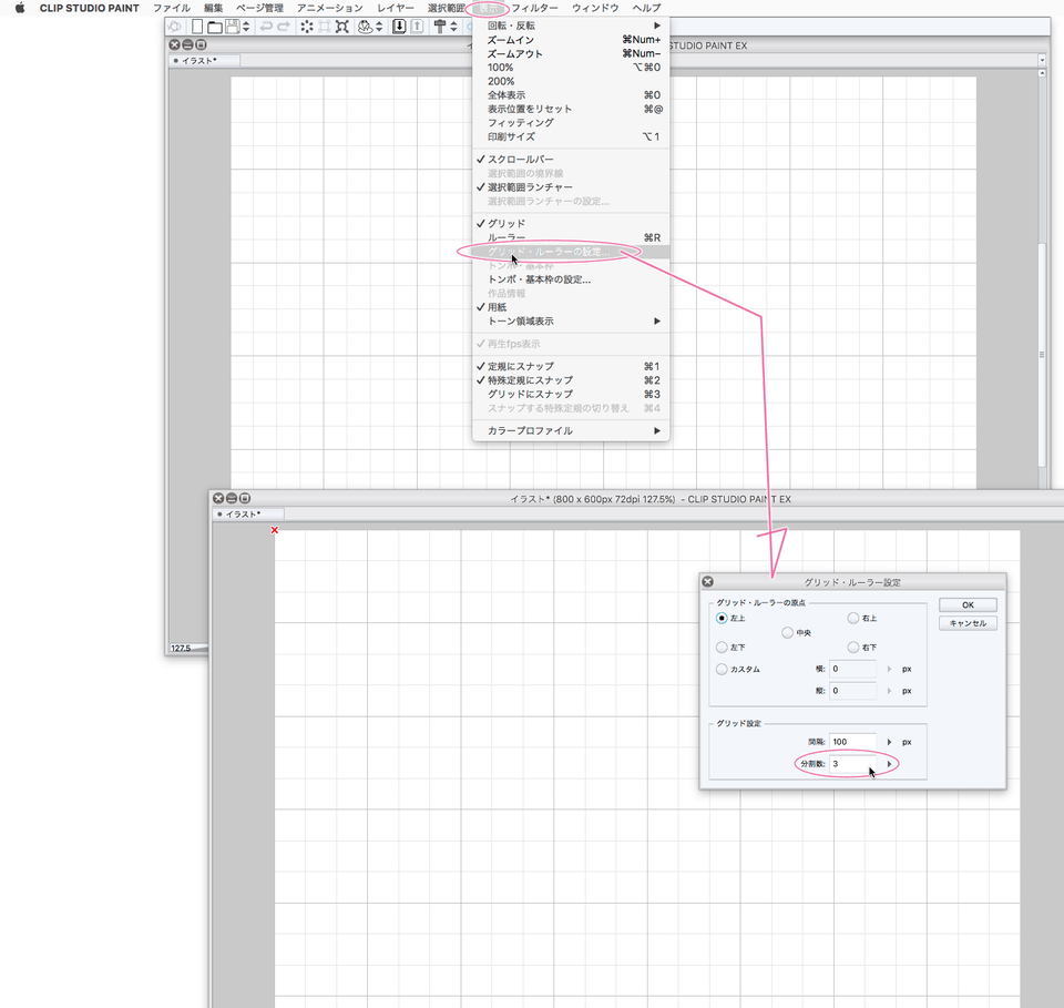 How To Make A Rule Of Thirds In Grid Settings Clip Studio Ask Rule Of Thirds Grid Tool Grid
