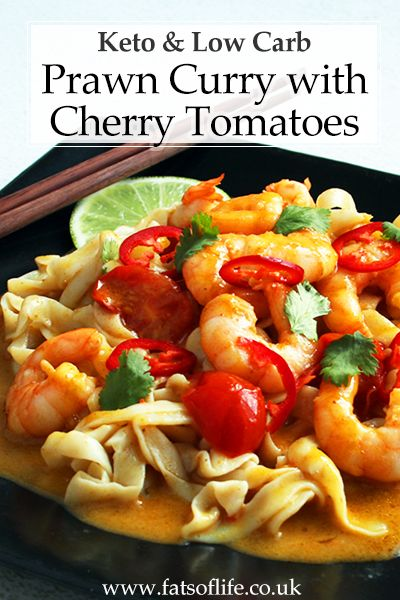 Thai Prawn Curry with Cherry Tomatoes (Keto; Paleo) Deliciously fragrant prawn curry made using Thai yellow curry paste, coming in at 9.8g carbs per serving