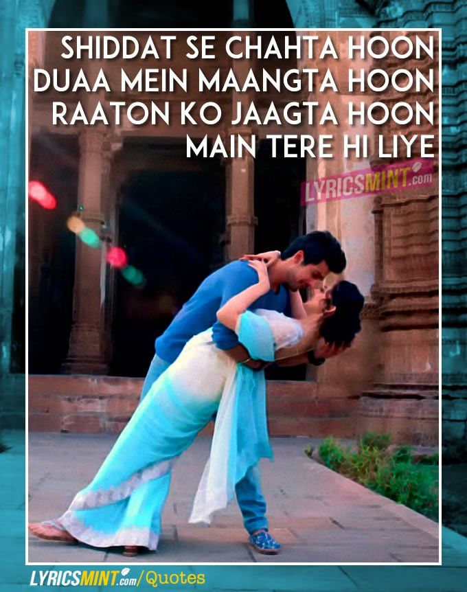 Shiddat Lyrics Sweetiee Weds NRI Wedding song lyrics